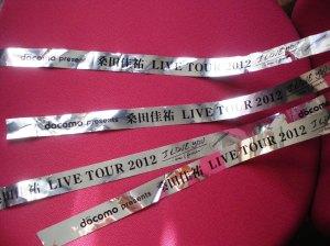 ライブで舞った記念のテープ