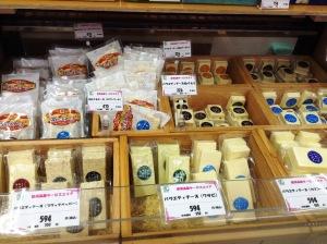那須高原の特産のチーズ