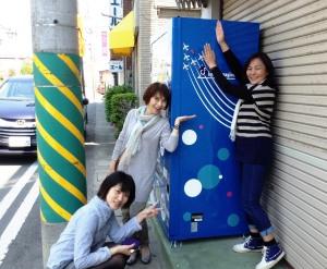 千佳子さんと。